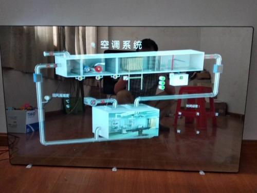 医院手术室洁净空调监控系统