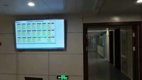 杭州公安局总控制系统