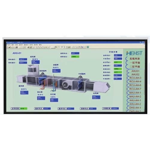 实验室智能中央监控制系统