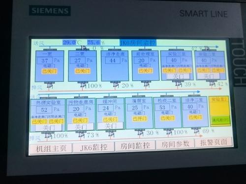 大型建筑楼宇自控系统,楼宇自控系统厂家